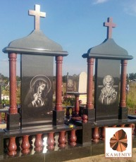 Мемориальный комплекс (Киевская область)